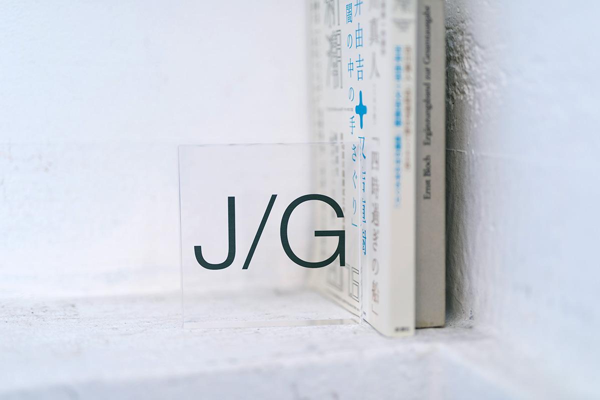 J/Gのアクリルブロック